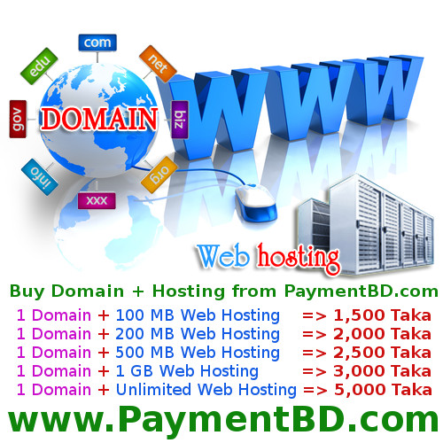 Хостинг цена домен велотренажер хостинг