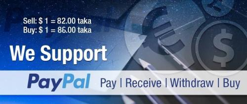 Buy-PayPal-Balance-PayPal-Dollar-USD-GBP-Euro-from-Bangladesh