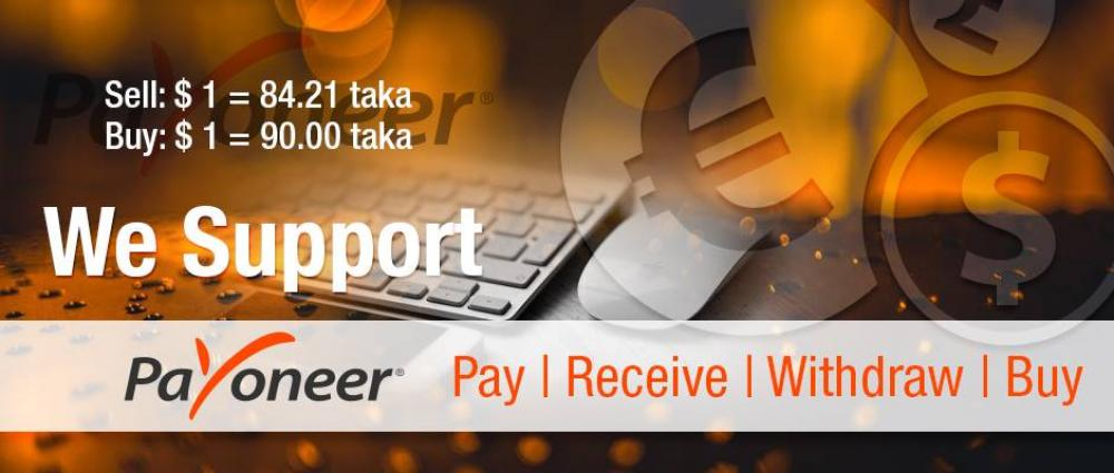 Sell-Buy-Payoneer-Balance-in-Bangladesh